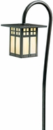 Arroyo Craftsman LV36-G6 Glasgow Craftsman Low Voltage Landscape Light - 36 inches tall