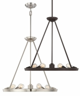 Quoizel UPTR5007 Uptown Theater Row by Sergio Orozco 7 Lamp Inward Pointing Modern Chandelier