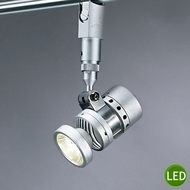 Bruck Ledra II Uni-Plug LED Spot-Light