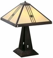 Arroyo Craftsman UTL-16 Utopian Craftsman Table Lamp - 16 inches wide