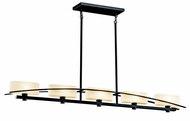 Kichler 42018BK Suspension Contemporary 5-light Linear Chandelier