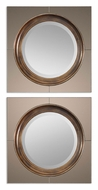 Uttermost 12855 Gouveia 20 Inch Tall Contemporary Wall Mirror