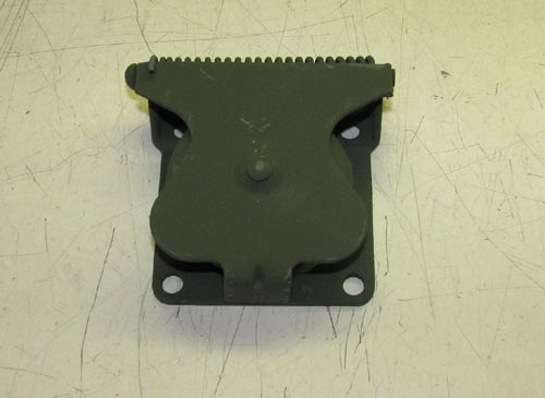 Trailer Receptacle Cover, 7731428