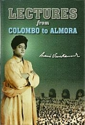 Lectures From Colomba to Almora