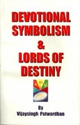 Devotional Symbolism & Lords Of Destiny