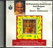 Sri Ramanama Sankirtan And Bhajans (CD)