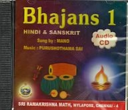 Bhajans - 1 Hindi & Sanskrit (CD)