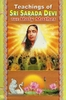 Teachings of Sri Sarada Devi, The Holy Mother
