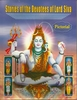 Stories of the Devotees of Lord Siva (Pictorial)