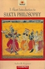 Short Introduction to Sakta Philosophy