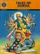 Tales Of Durga (Comic)