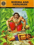 Bheema And Hanuman (Comic)