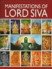Manifestation of Lord Siva