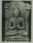 Metal Photo of Buddha (2 3/4x2 1/4)