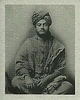 Metal Photo Of Swami Vivekananda (2 3/4x2 1/4)
