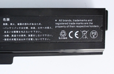 New GHE Battery For Toshiba Satellite L745 L750 P775 Battery 12-cell 8800 mAh PA3819U-1BRS