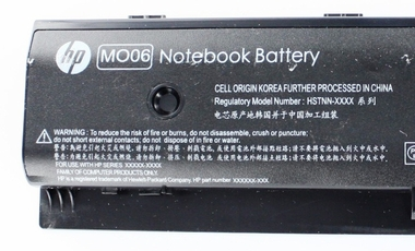 GHU HP MO09 Notebook battery - Lithium ion 9-cell
