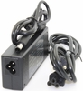 HP Compaq 65W Laptop AC Adapters PPP009D