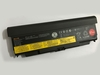 GHU Battery For Lenovo ThinkPad Battery 57++ Notebook Battery - 100 Wh