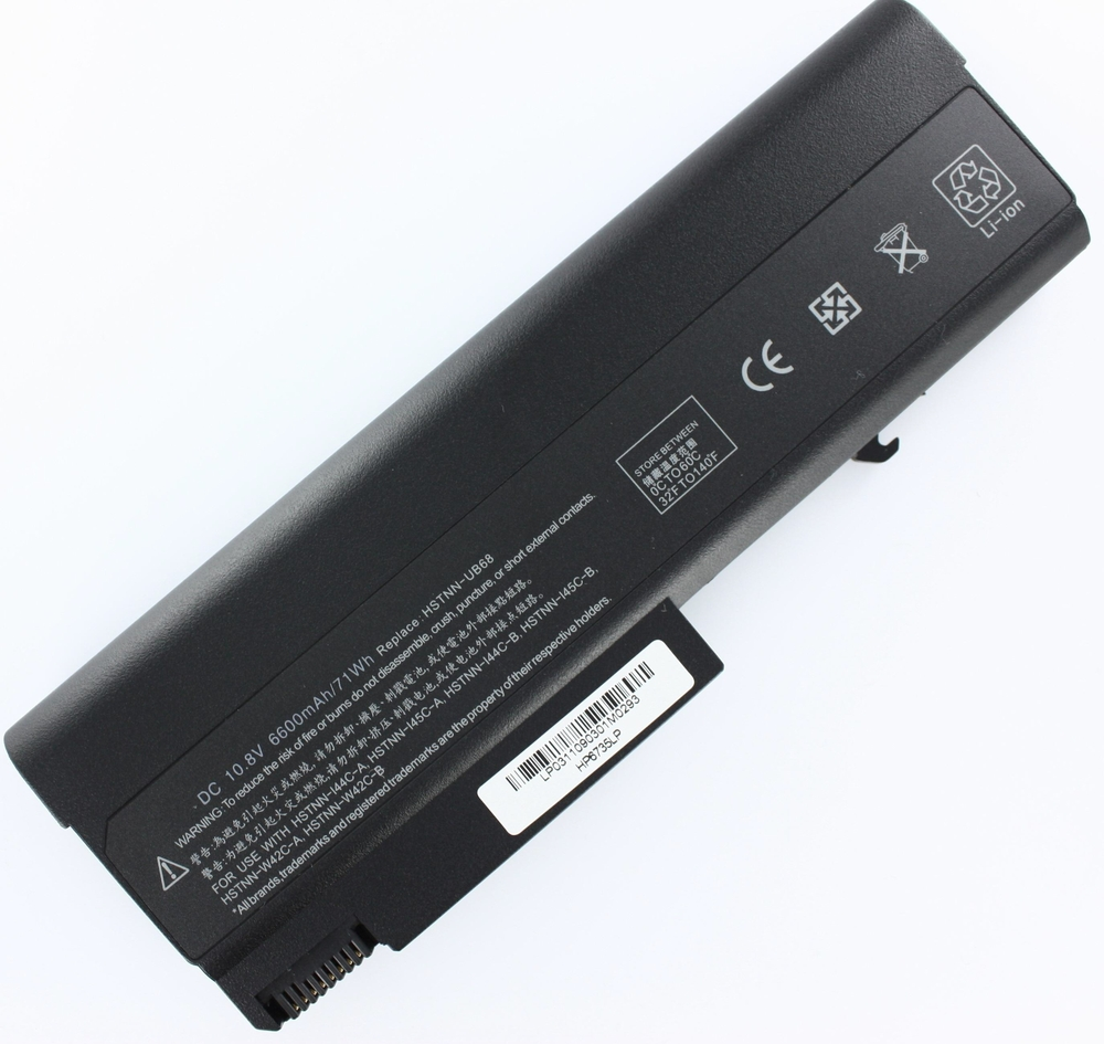 9 cell Extended HSTNN-XB69-4 Battery - HP Elitebook 8440p 6930p, Compaq 6730b 6530b