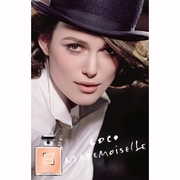 (Chanel) COCO MADEMOISELLE