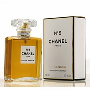 (Chanel) No 5 EDP Spray 1.7oz (W)