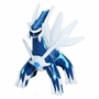 Diamond & Pearl Pokemon -Dialga