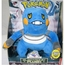 Croagunk Large Pokemon Plush W/Sound