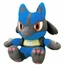 Lucario Mini Plush Toy