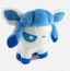 "Glaceon Pokemon 5"" Plush Toy"