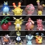 Pokemon Action Figures Lot B