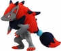 Zoroark Pokemon Plush Toy -Large