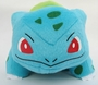 bulbasaur Pokemon Plush Toy -Medium