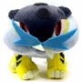 "Raikou Pokemon Diamond & Pearl 6"" Plush Stuffed Toy"