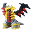 Diamond & Pearl Pokemon - Giratina w/Package