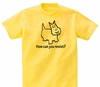 Scottish Terrier How Can You Resist? T-Shirt