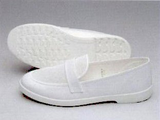 TOYO LINT FREE FZ651C Cleanroom Shoes (Size 30.0cm)
