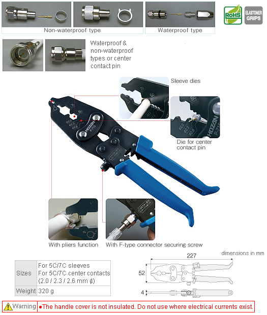 HOZAN P-715 Crimping Tool (for F Connectors)
