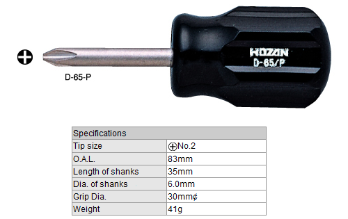 HOZAN D-65P Stubby Screwdriver, JIS +2, 35mm Shaft [DISCON]