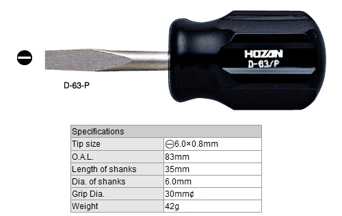 HOZAN D-63P Slotted Stubby Screwdriver, -6.0mm [DISCON]