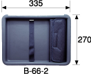 HOZAN B-66-2 Notebook Tray [DISCON]