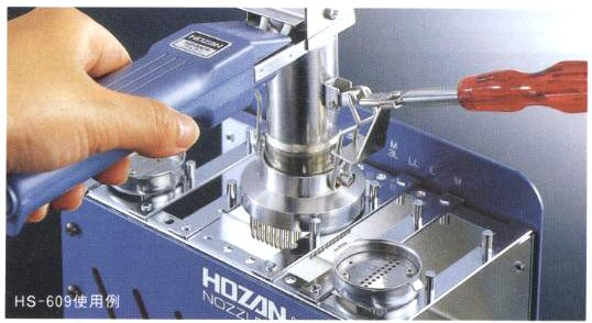 HOZAN HS-609 Nozzle Stand