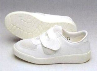 TOYO LINT FREE P7000 Cleanroom Shoes (Size 22.0cm-27.0cm)