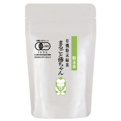 **SLIM NATURAL JAPAN HIGHEST QUAILTY GREEN TEA- POWERFUL-WEIGHT LOSS-Powdered Sencha