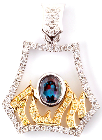 Spectacular 2-Tone Pendant With Bezel Set Genuine Alexandrite and Diamonds for SALE - 0.53 carats, 5.26 x 5.94 mm