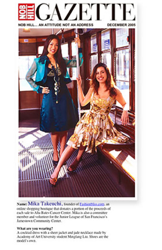 Nob Hill Gazette - Fashion Bliss' Mika Takeuchi and Kimber Frankel in Doer's Profile