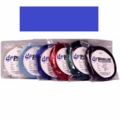 LP Primeline Monofilament 100 yard coil's -Dark Blue
