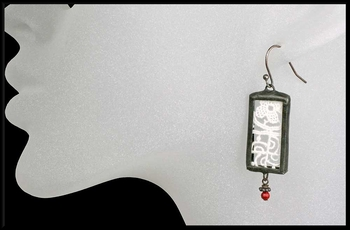 Vintage Lace Frame Earrings with Red Bead