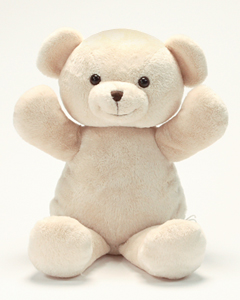 "Personalizeable Pals Plush 14"" 86795 Bear PERSONALIZE ME!"