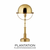 Cypress Table Lamp | Antique Brass